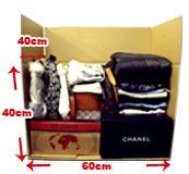サイズ大 バッグ・靴・洋服がたくさん入ります